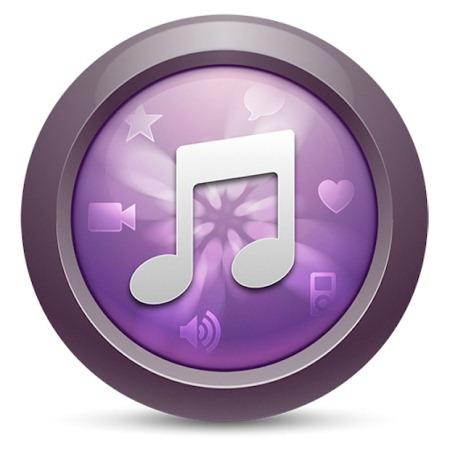 Программа для перекодировки аудио в mp3 скачать